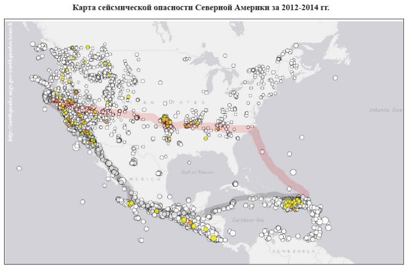 Формирование разлома на континентальной коре Северо-Американской литосферной плиты