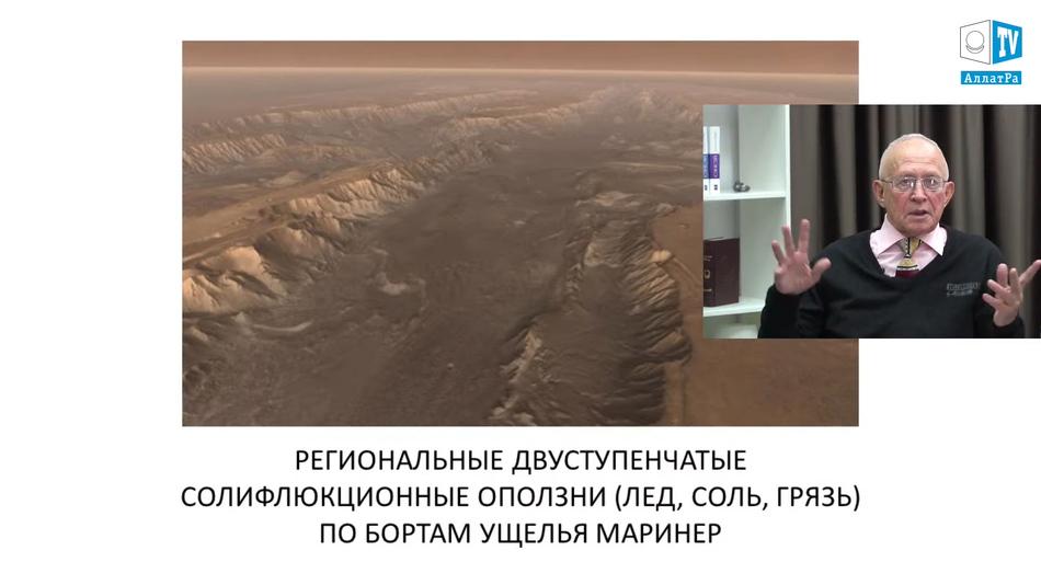 фотография поверхности Марса