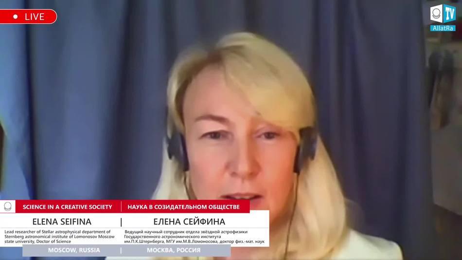 Елена Викторовна Сейфина