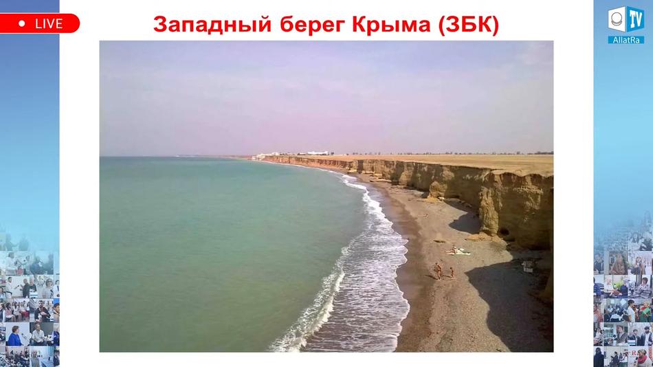 Крым: берег от Евпатории до Севастополя
