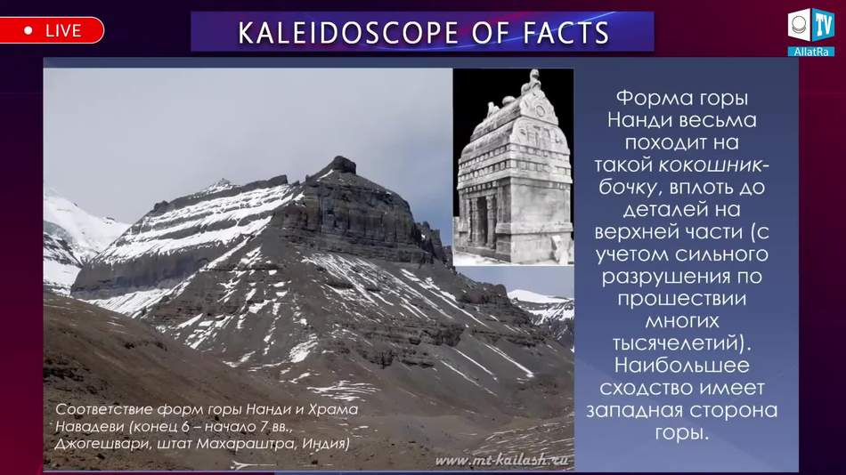 горный храм, гора Нанди, Кайлас