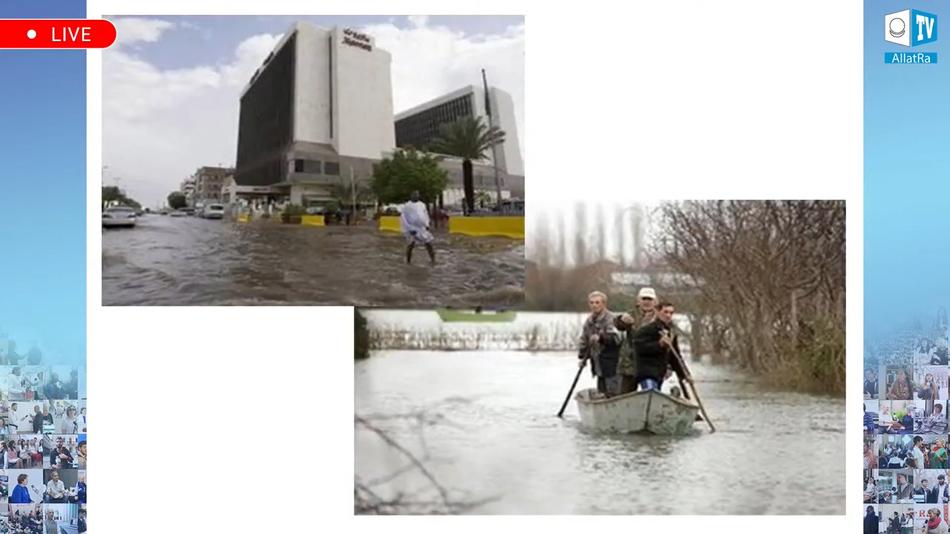 наводнения в Албании