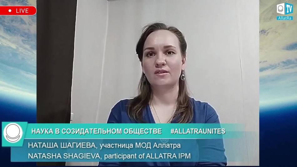 Наталья Шагиева