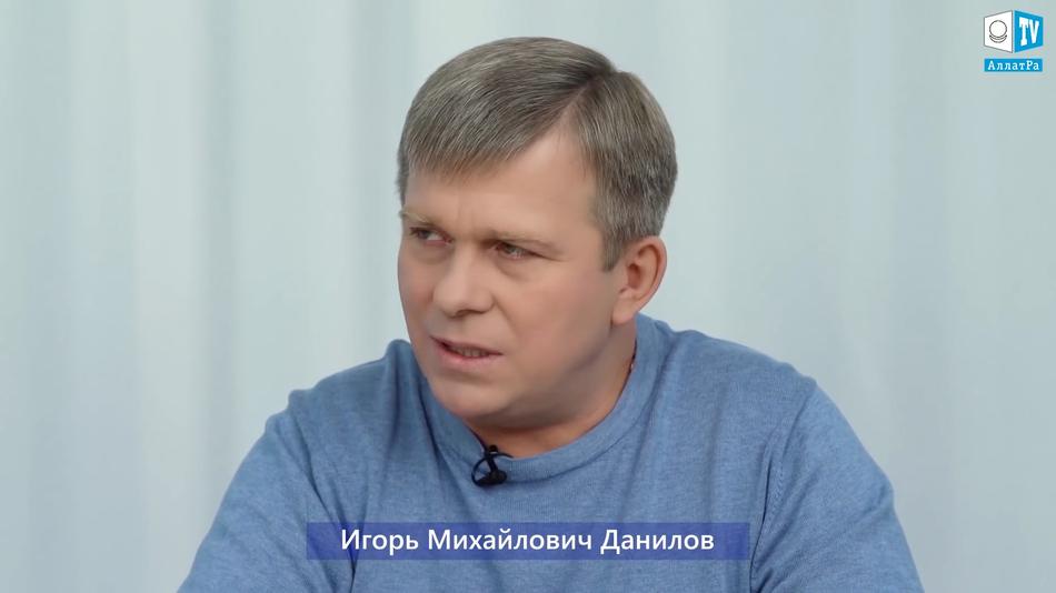Игорь Михайлович Данилов