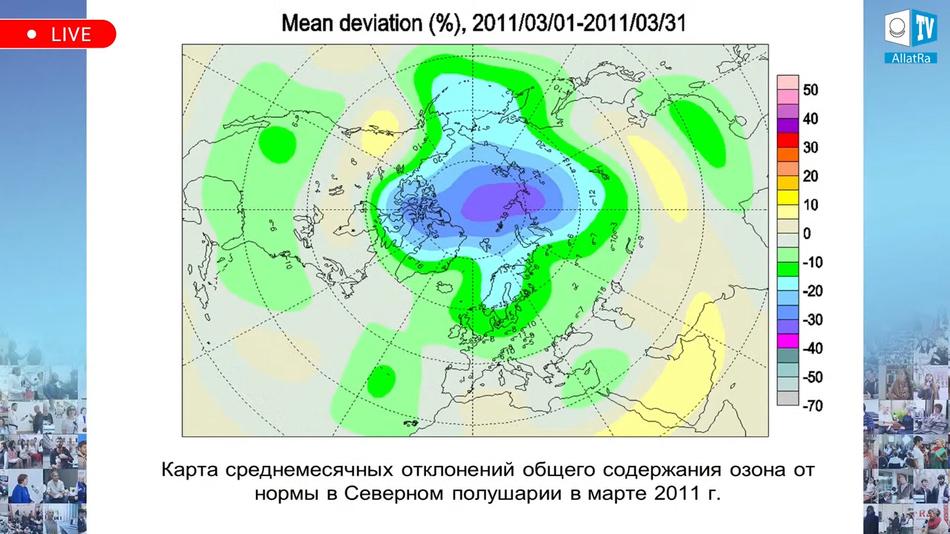 карта отклонений содержания озона