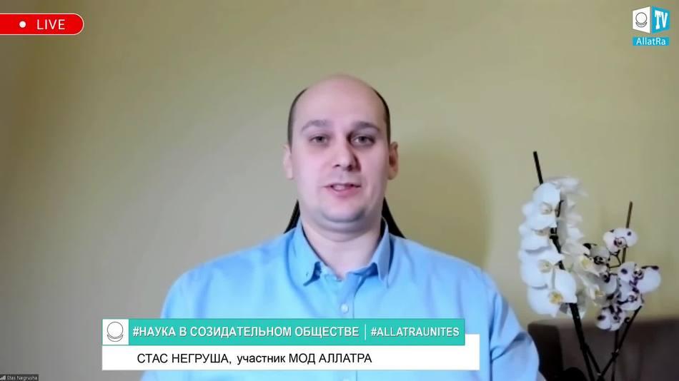 Станислав Негруша, участник МОД «АЛЛАТРА»