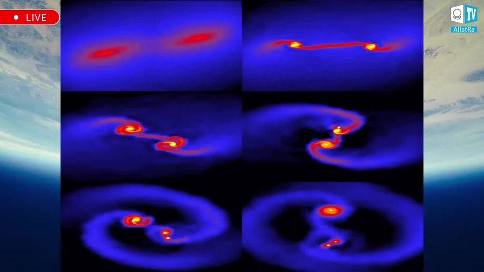 начало зарождения двойной системы и звёздной