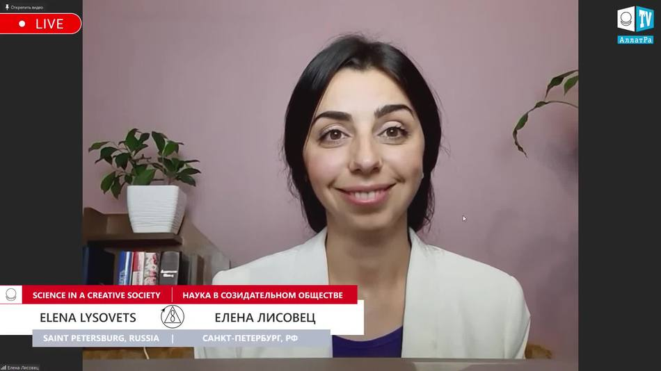 Алёна Лисовец