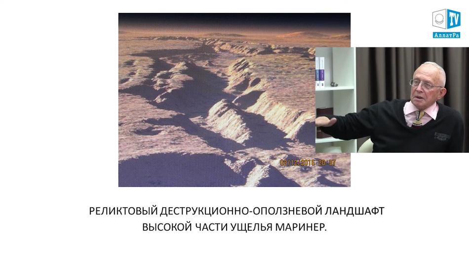 реликтовый деструкционно-оползневой ландшафт высокой части ущелья Маринер