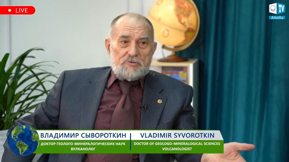 Владимир Леонидович Сывороткин