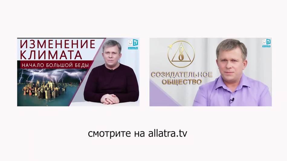 Игорь Михайлович Данилов, передачи