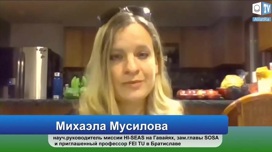 Михаэла Мусилова