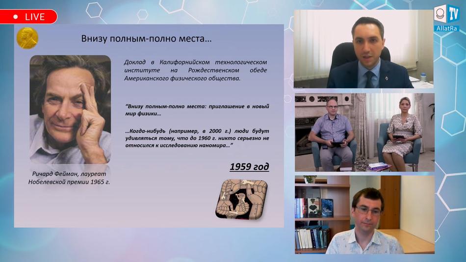 Ричард Фейнман, лауреат Нобелевской премии 1965 г.