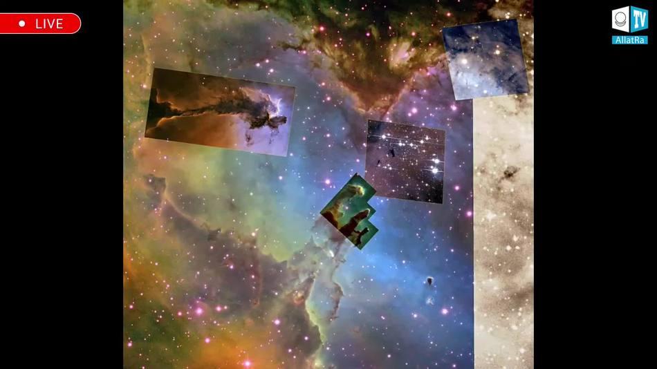 часть облаков, в которых рождаются звёзды