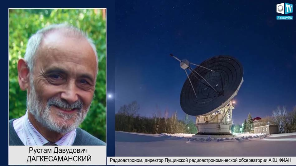 Рустам Давудович Дагкесаманский