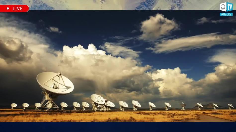 сеть радиотелескопов