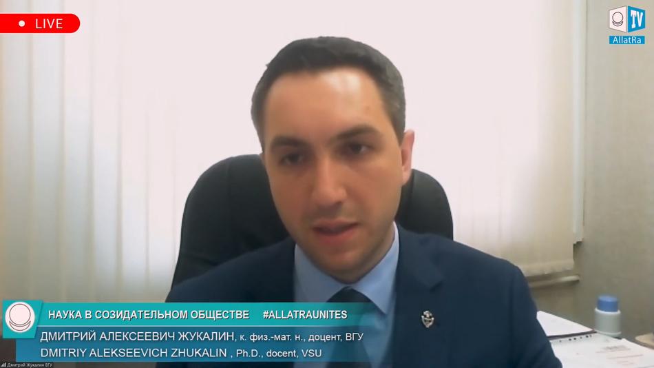 Дмитрий Алексеевич Жукалин