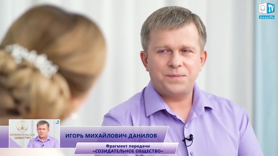 ИМ Данилов
