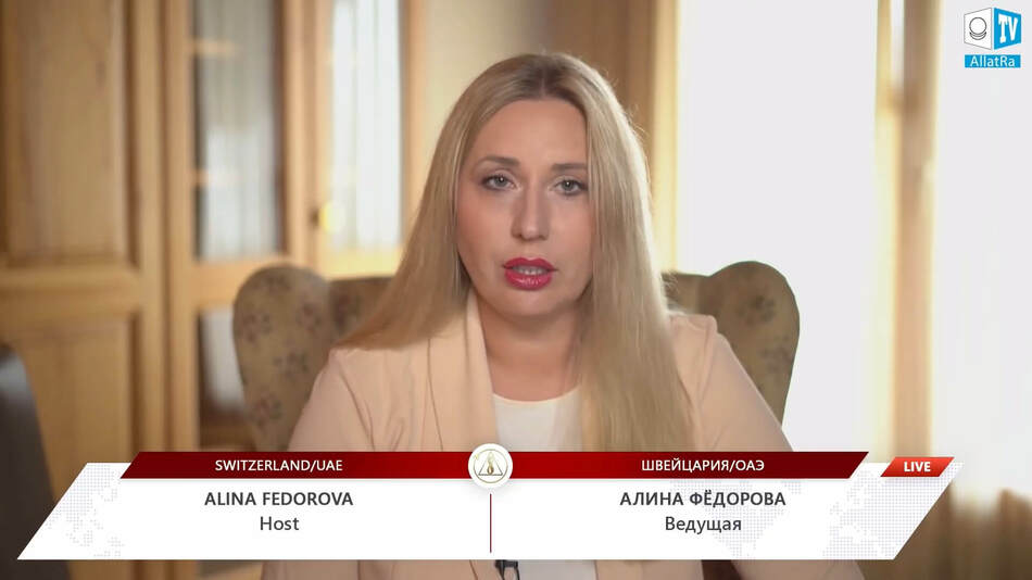 Алина Федорова