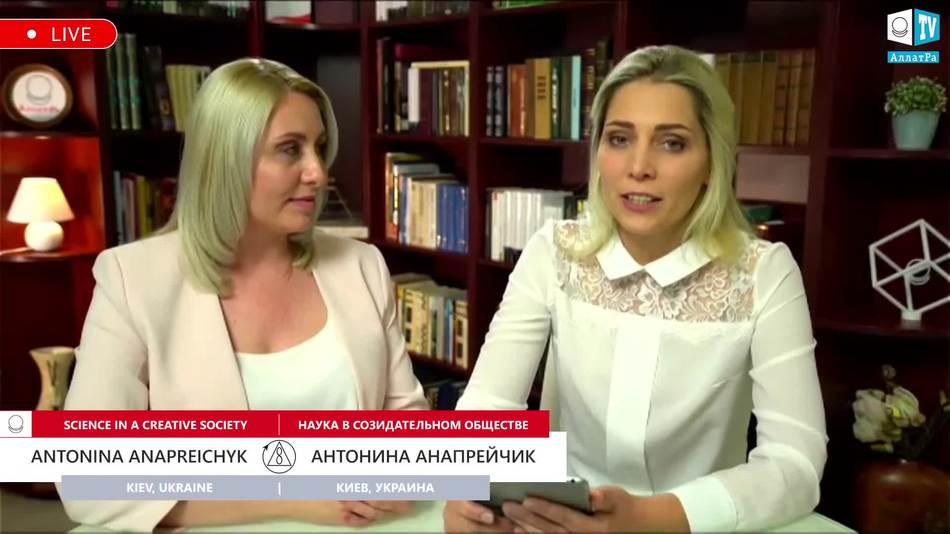 Антонина Анапрейчик, Елена Леоненко