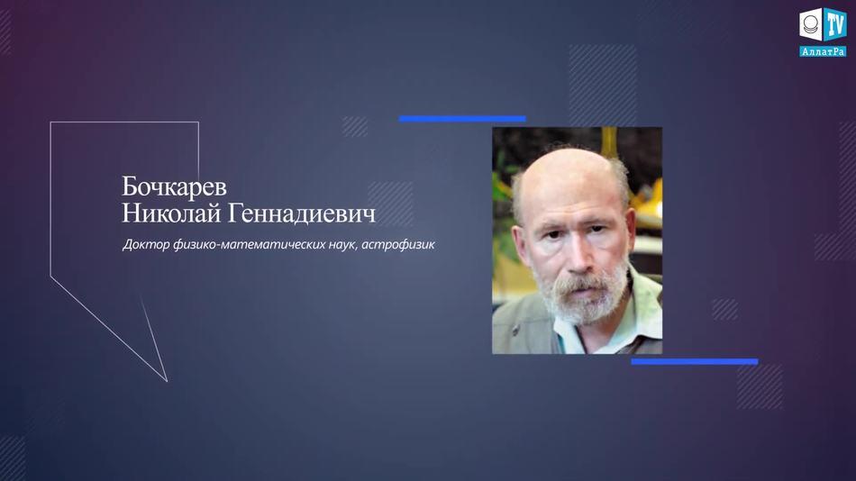 Николай Бочкарев