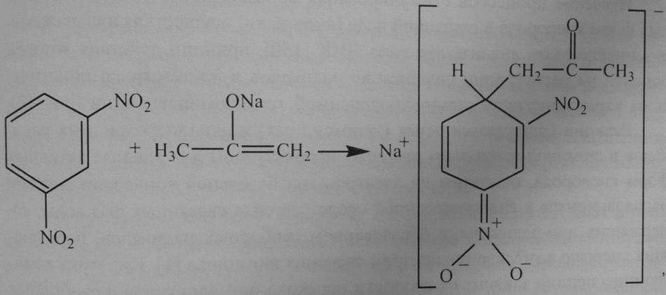 Реакция взаимодействия мета-динитробензола с енолятом натрия в присутствии воды