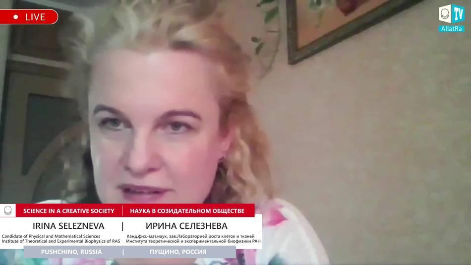 Ирина Ивановна Селезнёва