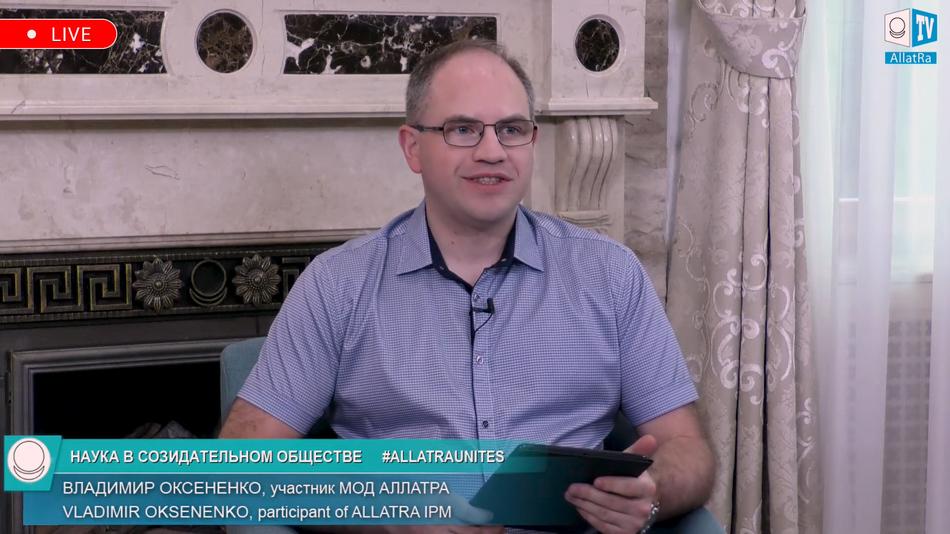 ВЛАДИМИР ОКСЁНЕНКО, участник МОД АЛЛАТРА