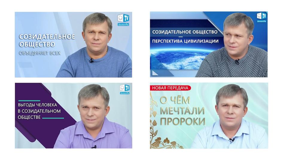 Пердачи с ИМ Даниловым