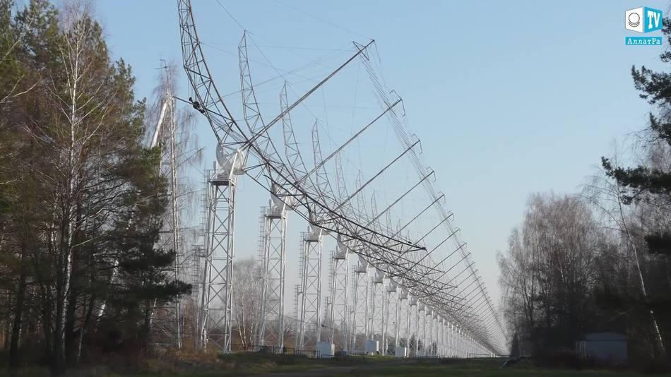 радиотелескоп, был построен в 1964 году
