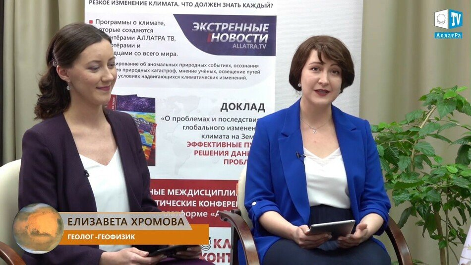 Елизавета Хромова