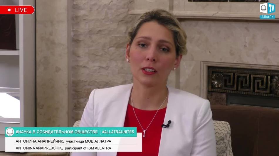 Антонина Анапрейчик