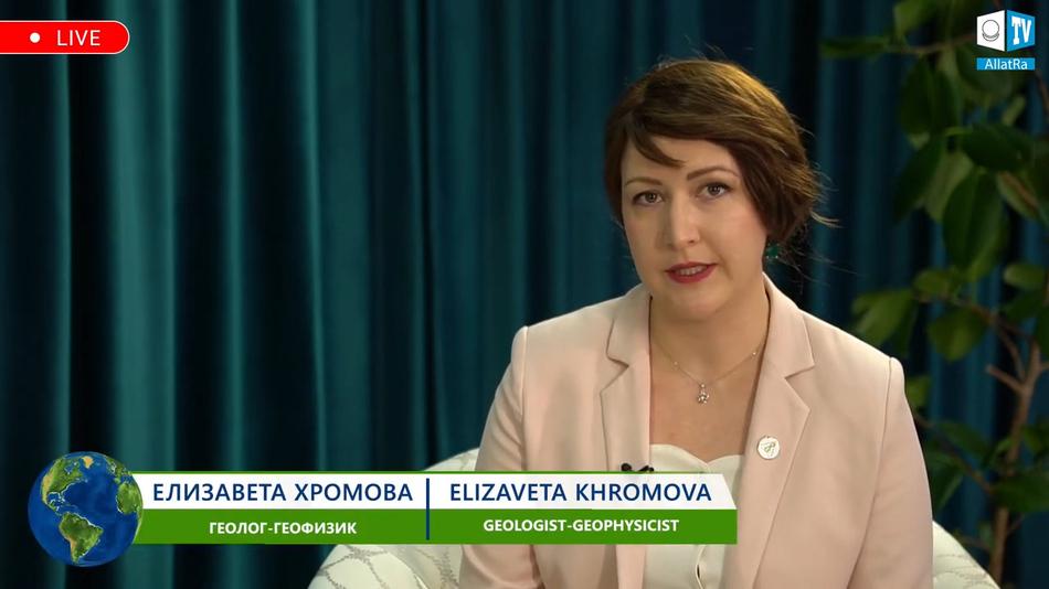 Лиза Хромова