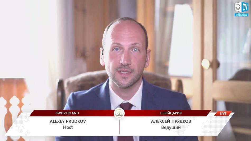 Алексей Прудков