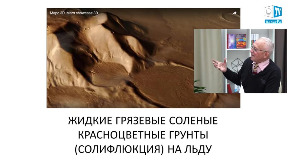 планета Марс, в ущелье Маринер