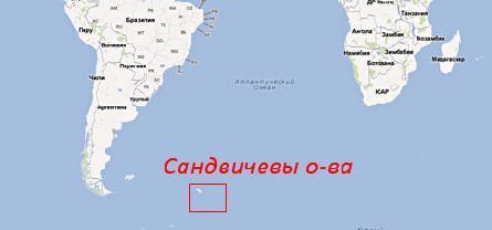 Землетрясения на Сандвичевых островах 10 октября 2015