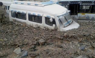 Оползни в Индии 27 июля 2015