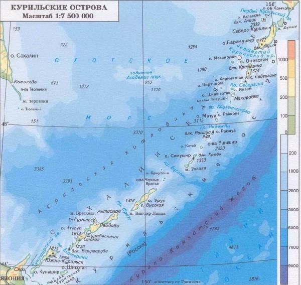 Землетрясения на Курильских островах 14 октября 2015