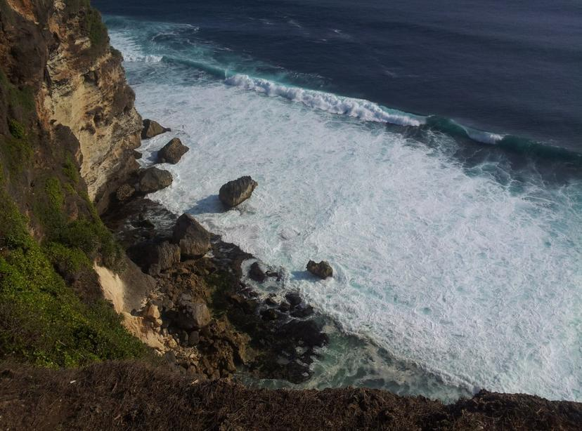 Землетрясение на острове Ява 07 ноября 2015