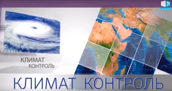 Землетрясения, наводнения, оползни, штормы. Климатический обзор за апрель 2016. Выпуск 17