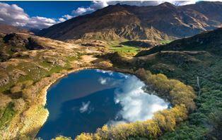 Землетрясения в Новой Зеландии 9 июля 2015