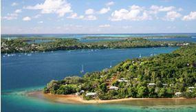 Землетрясение на острове Тонга 6 июля 2015