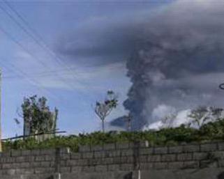 Извержение вулкана в Эквадоре 06 марта 2016
