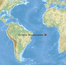 Землетрясения на острове Вознесения 07 января 2016