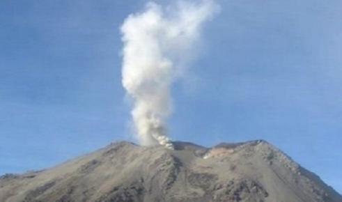 Извержение вулкана в Чили 04 марта 2016