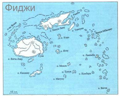 Землетрясения на островах Фиджи