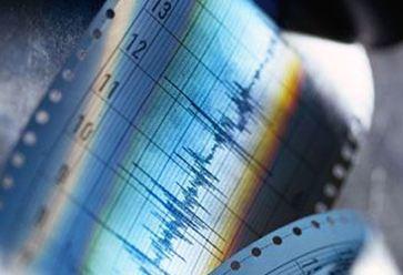 Землетрясения 02 августа 2015