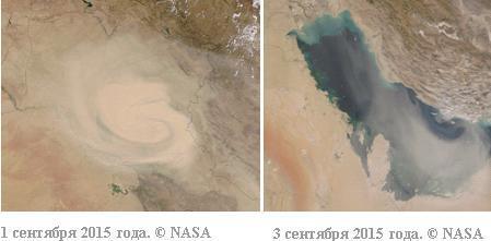 Песчаная буря на Ближнем Востоке 03 сентября 2015