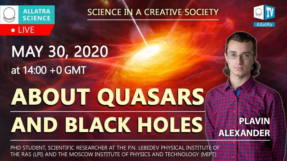 Quasars and black holes: their nature and function | What can be used for navigation in space?
