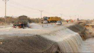 Наводнение в Израиле 15 сентября 2015